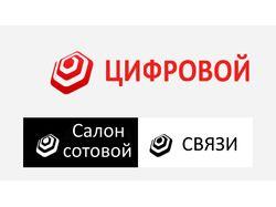 "Салон сотовой связи ""ЦИФРОВОЙ"""