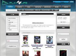 Интернет-магазин видеоигр
