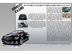BMWClub