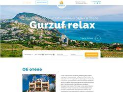 Gurzuf | Отдых в отеле