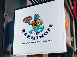 Логотип: Rakhimoff (доставка еды)