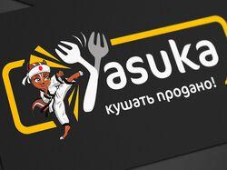 Логотип:  ЯСУКА (Суши-Пицца-Роллы)
