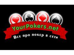 Лого для сайта 2