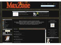 MaxZone