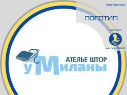 Логотип Ателье штор