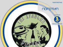 Логотип Хулиганы поэты