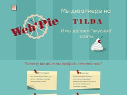 Landing Page - WebPie