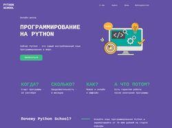 Landing Page - Python School