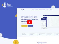 Разработка сайта компании Bitzlato под ключ