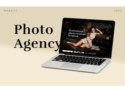 Website / Фотоагентство