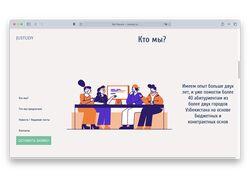 Дизайн, верстка, деплой и настройка landing page
