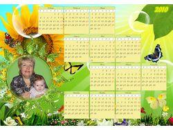 Самодельный календарь