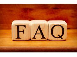 Отобрать и откорректировать раздел FAQ на англ.