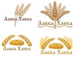 Лавка Хлеба