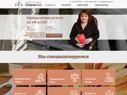 [ModX]Сайт Адвокатского кабинета