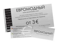Реклама и визитка для магазина «Евромодный»