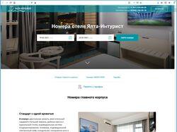 Копия и редизайн сайта отеля