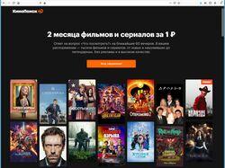 Копия и редизайн сайта КиноПоиск HD