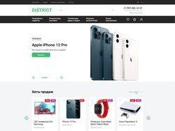 Интернет-магазин электроники Distric