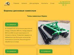 """Редизайн для сайта """"Радогост-Маш"""""""