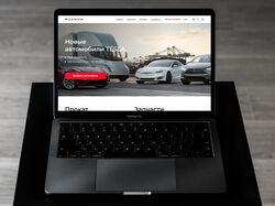 Poznex (многостраничный сайт)