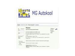 Сайт автомобильной школы