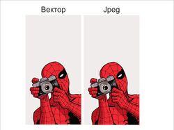 Человек паук отрисовка