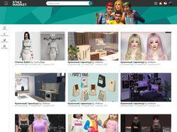 Frontend проекта SimsMarket