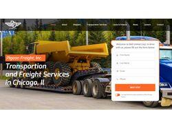 Много страничный сайт для транспортной компании