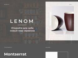 Магазин сервизов Lenom