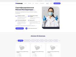 Сайт продажи масок - 3Маски.ру