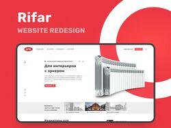 Дизайн сайта производителя секционных радиаторов
