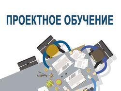 Редактура  материалов сайта (проектное обучение).