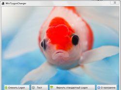 Смена logon в Windows 7