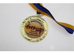 Макет для медали в честь юбилея