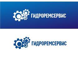 """Логотип компании """"ГидроРемСервис"""""""