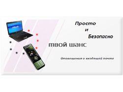 Моб. логотип