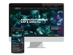 Многостраничный сайт Neon eSports (+ фреймворк)
