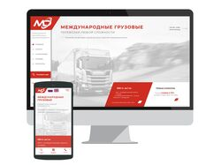 Сайт логистики mdlogistic (+ Wordpress)
