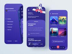 Homo Kosmos - Inspirational app