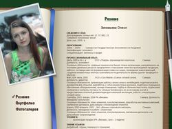 Елена Касимова (sascvoch) - Портфолио фрилансера