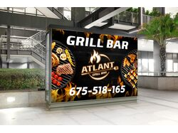 Наружный рекламый баннер для гриль бара