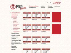 HTML-верстка №013