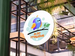 Логотип для группы Мое Пташеня