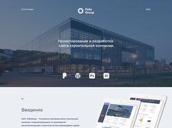 Polix Group – производственно-строитель ная компан
