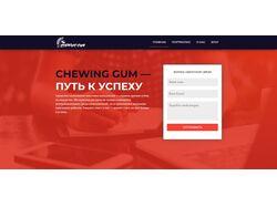http://chewinggum.com.ua/