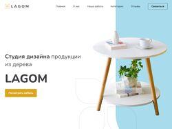 Сайт под ключ - Студии дизайна продукции из дерева