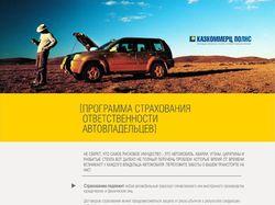 Дизайн рекламных листовок для «KKП»