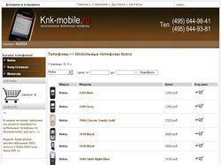 Knk-mobile.ru