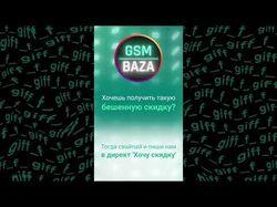 Рекламный ролик для магазина электронных товаров